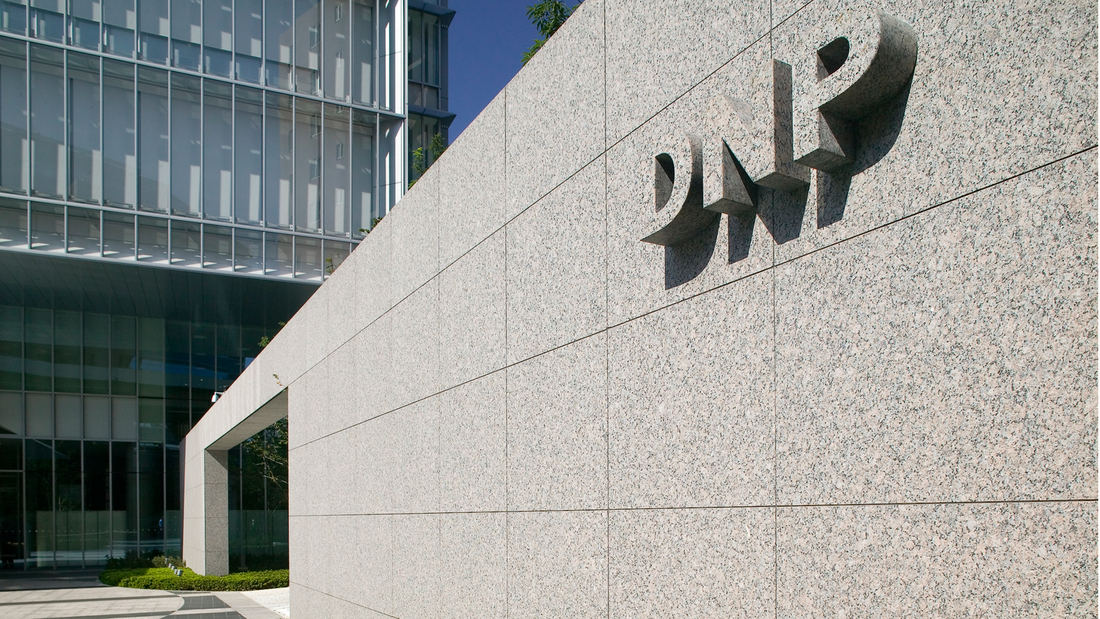 DNP Office Towers - SWA Group